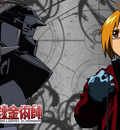 full metal alchemist